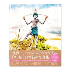 Bog, hardback Suri Collection af Nagi Yoshida