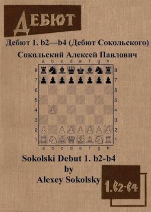 Bog, paperback Sokolski Debut 1. B2-B4 af Alexey Sokolsky