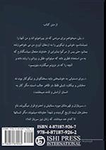 Anne Frank Diary of a Young Girl in Dari Persian or Farsi