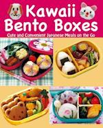 Kawaii Bento Boxes af Not Available