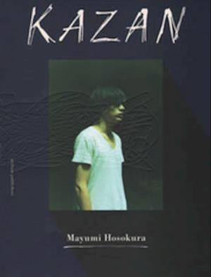 Bog, paperback Mayumi Hosokura - Kazan