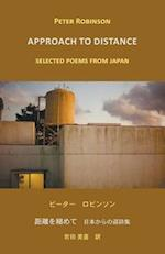 Approach to Distance: Selected Poems from Japan