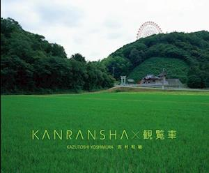 Bog, paperback Kanransha af Kazutoshi Yoshimura