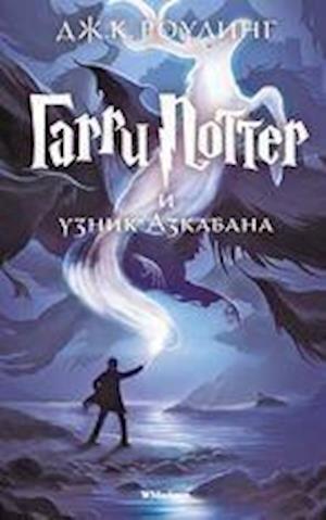 Harry Potter 3. Garry Potter i uznik Azkabana