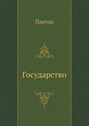 Bog paperback State af Platon