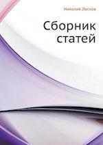 Sbornik Statej af Nikolaj Leskov
