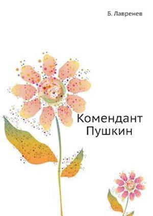 Komendant Pushkin