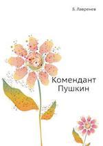 Komendant Pushkin af B. Lavrenev