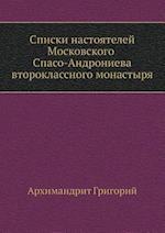 Spiski Nastoyatelej Moskovskogo Spaso-Andronieva Vtoroklassnogo Monastyrya af Arhimandrit Grigorij