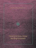 Samouchitel Igry Na Fortepiano 1-Aya Chast