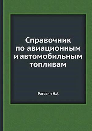 Bog, paperback Spravochnik Po Aviatsionnym I Avtomobilnym Toplivam af N Ragozin
