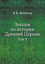Lektsii Po Istorii Drevnej Tserkvi Tom 3 af V. V. Bolotov