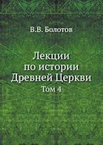 Lektsii Po Istorii Drevnej Tserkvi Tom 4 af V. V. Bolotov