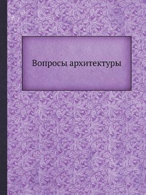 Bog, paperback Voprosy Arhitektury af Kollektiv avtorov