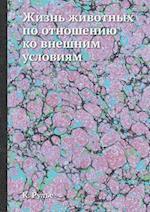 Zhizn Zhivotnyh Po Otnosheniyu Ko Vneshnim Usloviyam af K. Rule