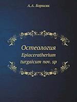Osteologiya Epiaceratherium Turgaicum Nov. Sp af A. a. Borisyak