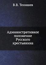 Administrativnoe Polozhenie Russkogo Krestyanina