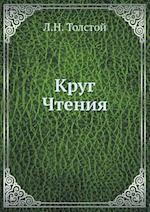 Krug Chteniya af L. N. Tolstoj