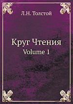 Krug Chteniya Volume 1 af L. N. Tolstoj