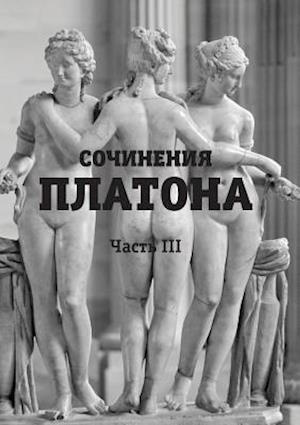 Bog paperback Sochineniya Platona. Chast III af Platon