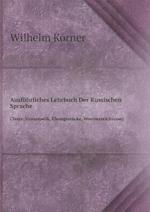 Ausfuhrliches Lehrbuch Der Russischen Sprache (Texte, Grammatik, Ubungsstucke, Wortverzeichnisse) af Wilhelm Korner