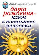 Data rozhdeniya - klyuch k ponimaniyu cheloveka