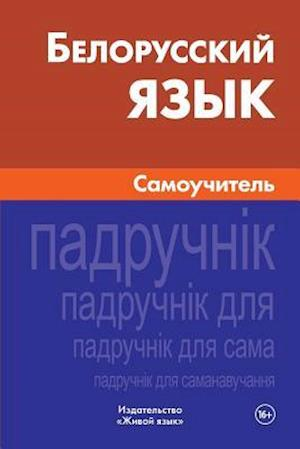 Bog, paperback Belorusskij Jazyk. Samouchitel' af Anton a. Somin