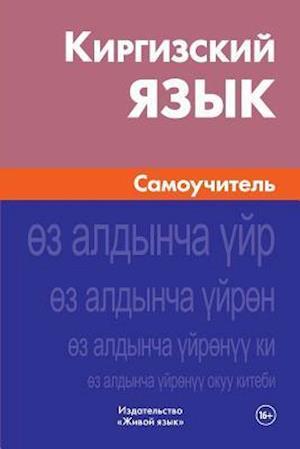 Bog, paperback Kirgizskij Jazyk. Samouchitel' af Zhenishkul' Hulhachieva