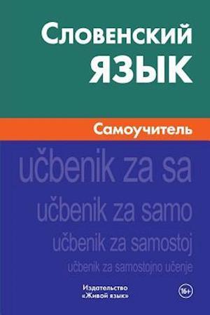 Bog, paperback Slovenskij Jazyk. Samouchitel' af Evgenija V. Shat'ko