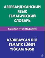 Azerbajdzhanskij Jazyk. Tematicheskij Slovar'. Kompaktnoe Izdanie. 10 000 Slov
