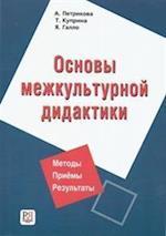 Osnovy Mezhkul'turnoj Didaktiki af E Volkova