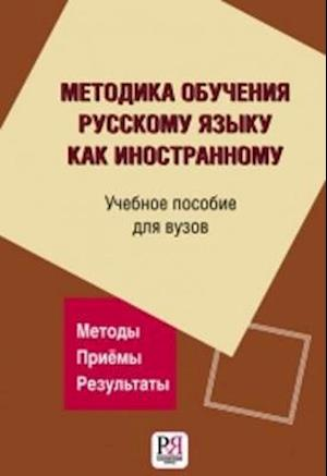Bog, paperback Metodika Obuchenija Russkomu Yazyku Kak Inostrannomu af E Volkova