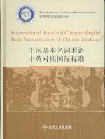 International Standard Chinese-English af Li Zhen-Ji, Wfcms