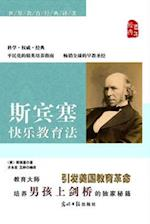 Education of Herbert Spencer
