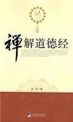 Interpreting Tao Te Ching with Theory of Zen