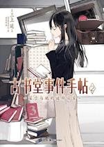 Biblia Used Bookstore Casebook 2 Shioriko and Her Mysterious Life