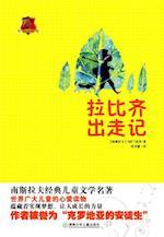 Collection of Global Children's Literature (Best-Seller) Rabizzi's Adventures