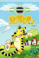 Green Pepper Original Children's Long Novel Series