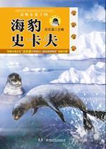 Animal Novel Kingdom - Ocean Area A* Seal Scarf