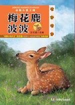 Animal Novel Kingdom - Sika Deer Bobo