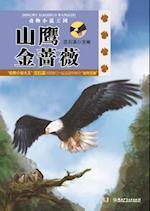 Animal Novel Kingdom - Mountain Eagle Golden Rose