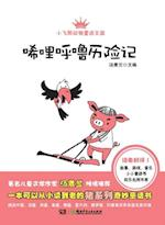 Flying Bear Animal Kingdom of Fairy Tales Vol. Two A* The Adventures of Xilihulu