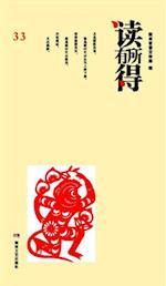 Book Reviews 33
