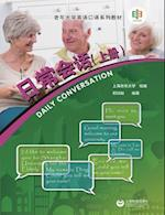 Everyday English Conversation (Part I) - Shangjiao / Shiji