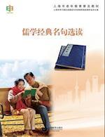 Selections of Confucian Classics - Shangjiao / Shiji