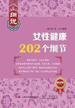 202 Tips for Women's Health