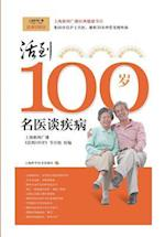 Live to 100 Years Old -Conquer Diseases