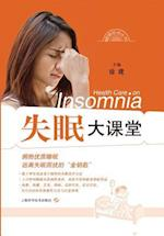 Big Class on Insomnia (Chinese Edition)