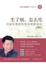 Sheng Le AI, Zen Me Chi - He Yu Min Jiao Shou Yin Shi Kang AI Xin Guan Dian / Had Cancer and New Perspective on How to Eat - Professor Yu-Min He Eatin