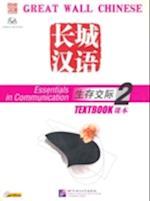 short term spoken chinese pdf